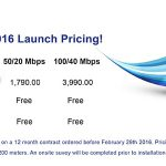 HomeNet Packages – 2016 Launch Pricing!